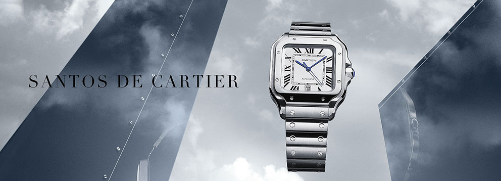 cartier_brandpage_top_banner.jpg